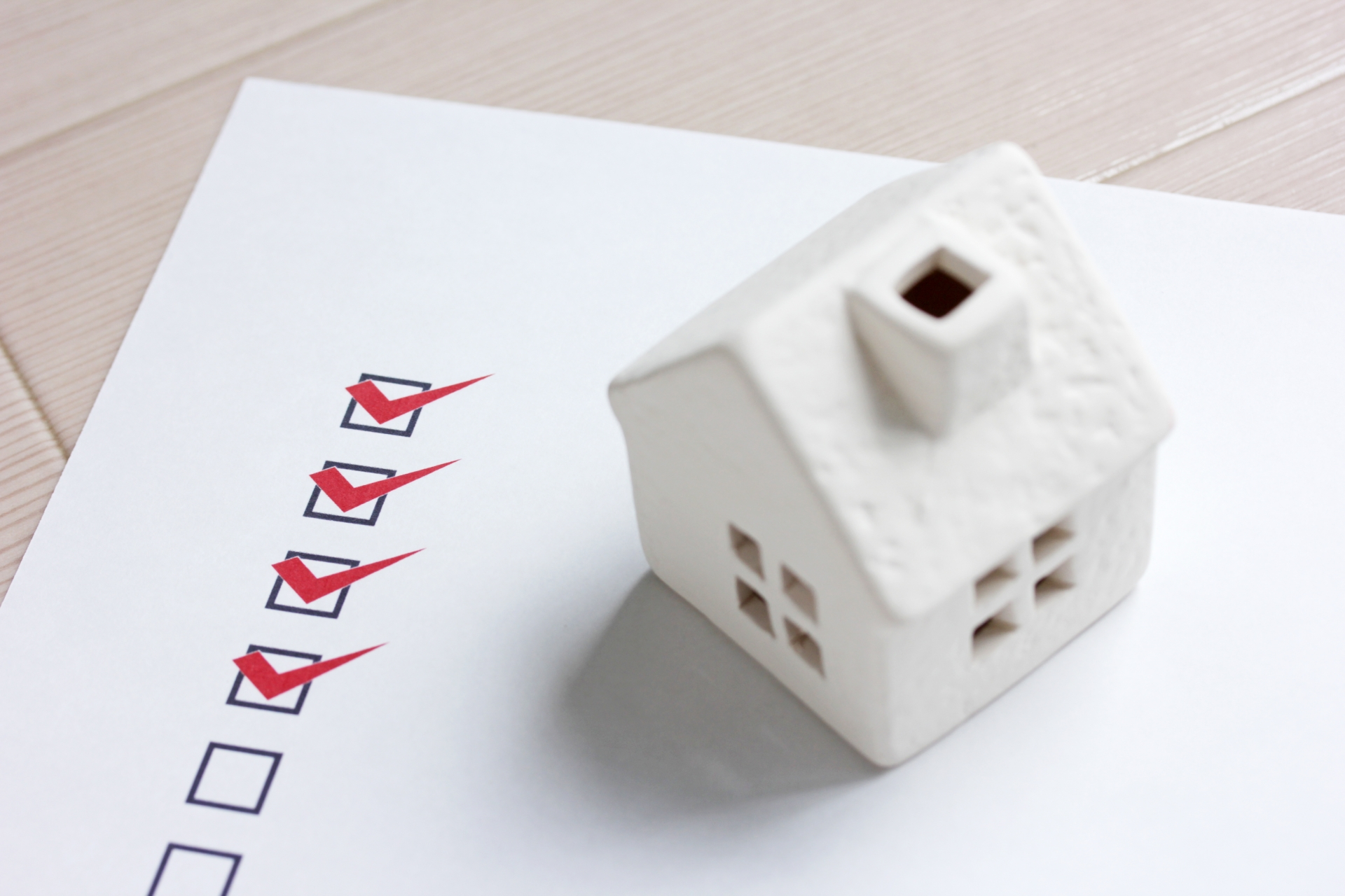 【体験談】注文住宅で後悔の少ない、家づくりのコツ①
